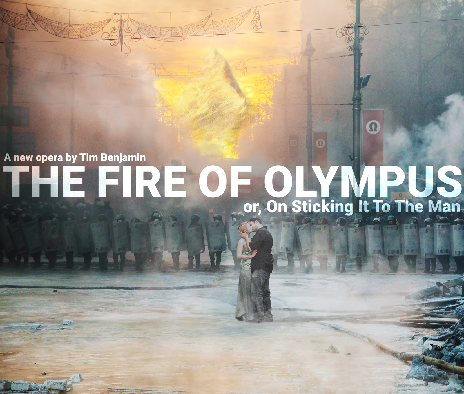 the-fire-of-olympus-poster-1600